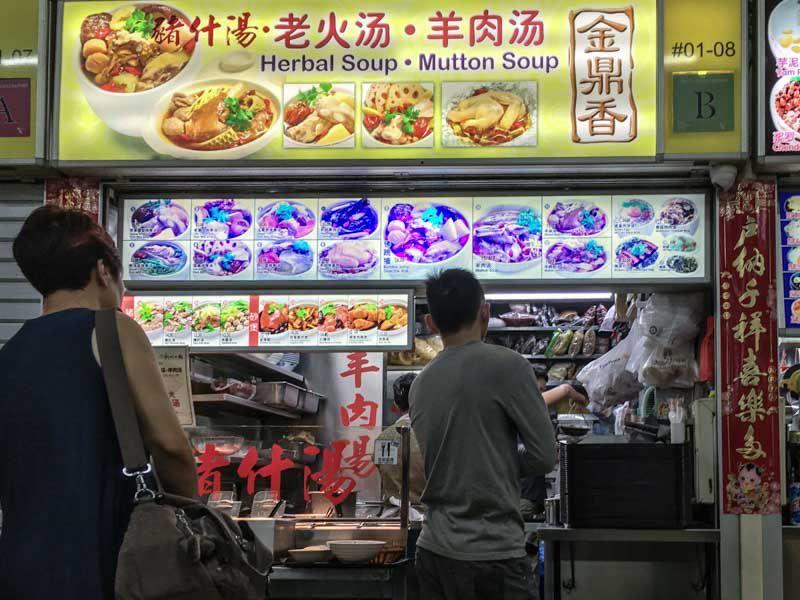 Jin Ding Xiang Pig Organ Soup