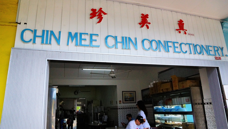 chin-mei-chin-confectionery-5