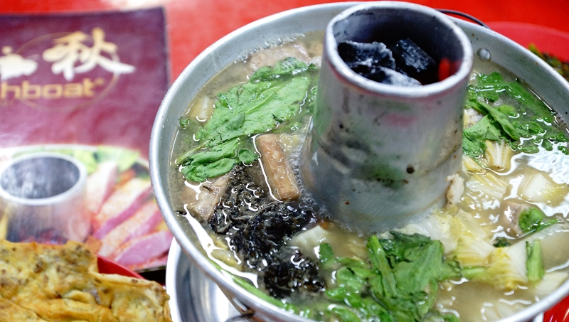 nan hwa fish head steamboat