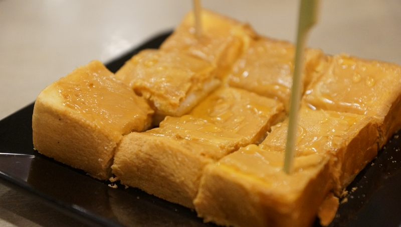 Aoys Thai peanut butter honey