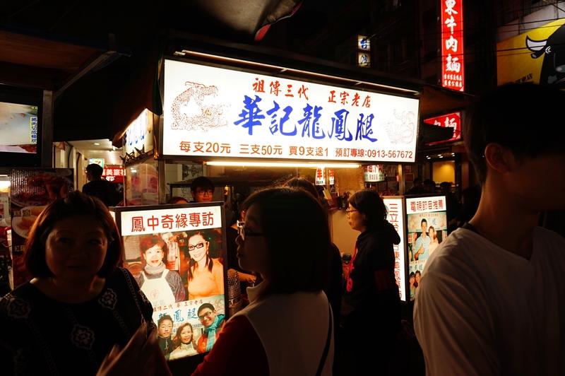 Taiwan 2016 24