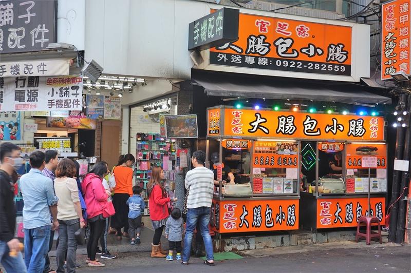 Taiwan 2016 41