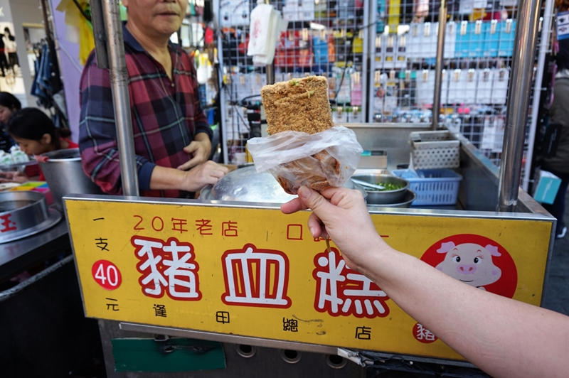Taiwan 2016 45