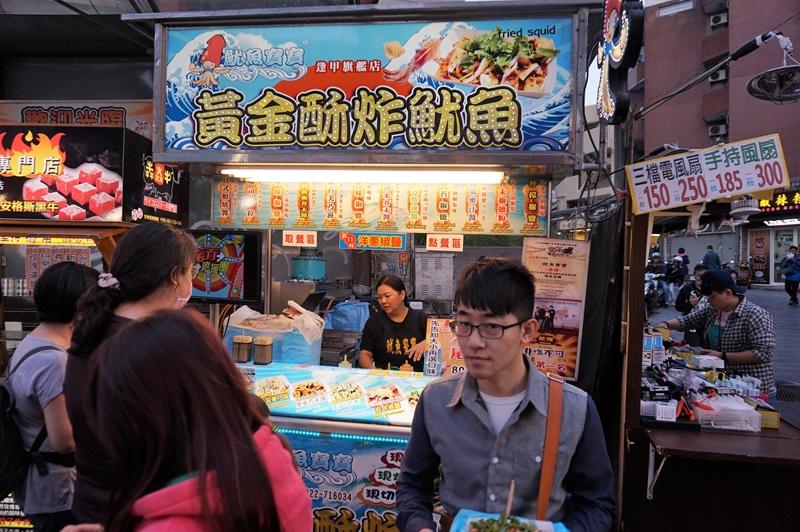 Taiwan 2016 50