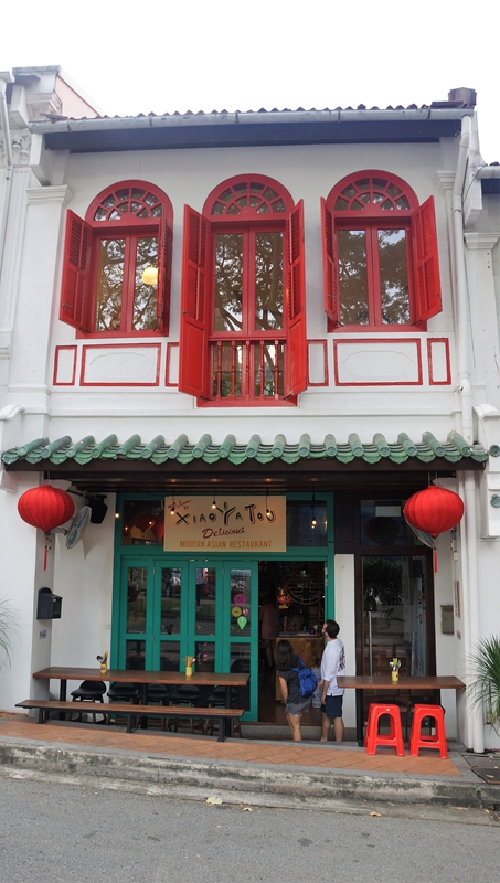 Xiao Ya Tou storefront