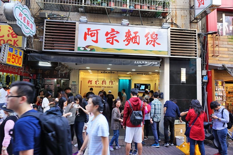 Taipei 2016 1