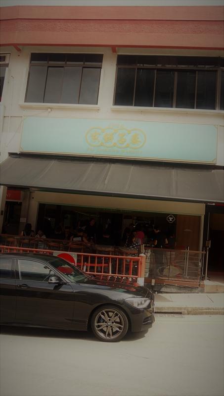 Tai Cheong Bakery 5