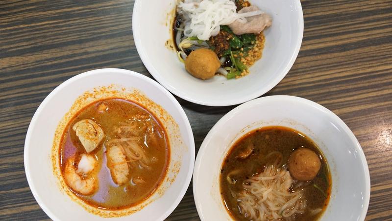 Thai Boat Noodle 3