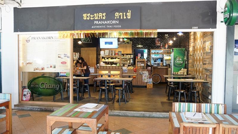 Parankorn Authentic Thai Food 1