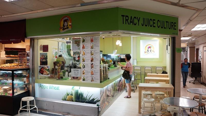 Tracy Juice Culture 1