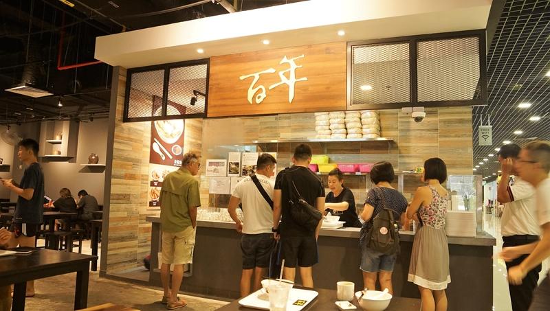 Bai Nian Dou Fu Store Front