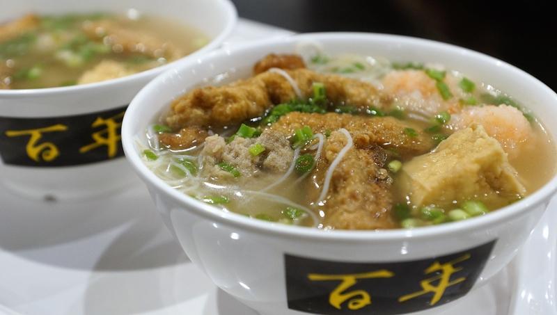 Bai Nian Dou Fu Yong Tau Foo