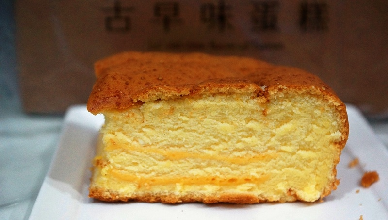 Le Old Time Flavor of Taiwan Cheese Castella