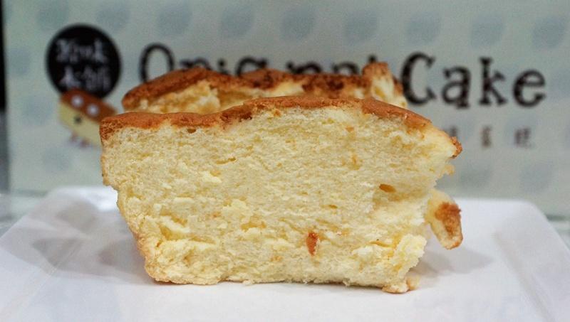 Original Cake Plain Castella