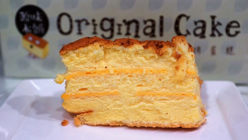 Original cake cheese castella