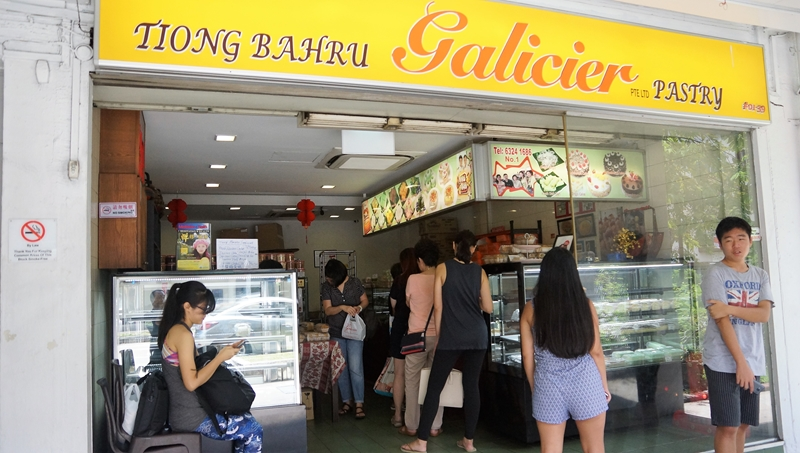 Tiong Bahru Galicier Pastry shop front