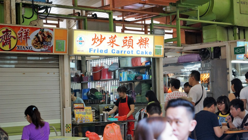 Store front of the fried carrot cake stall at Clementi 448