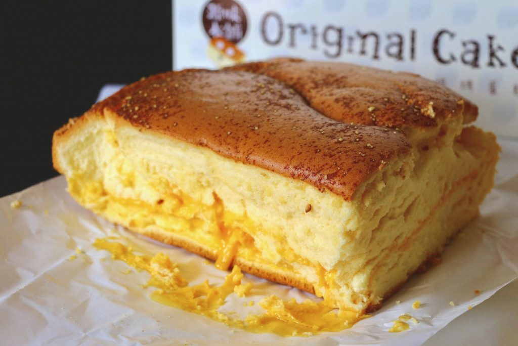 Original Cake Golden Cheese Castella