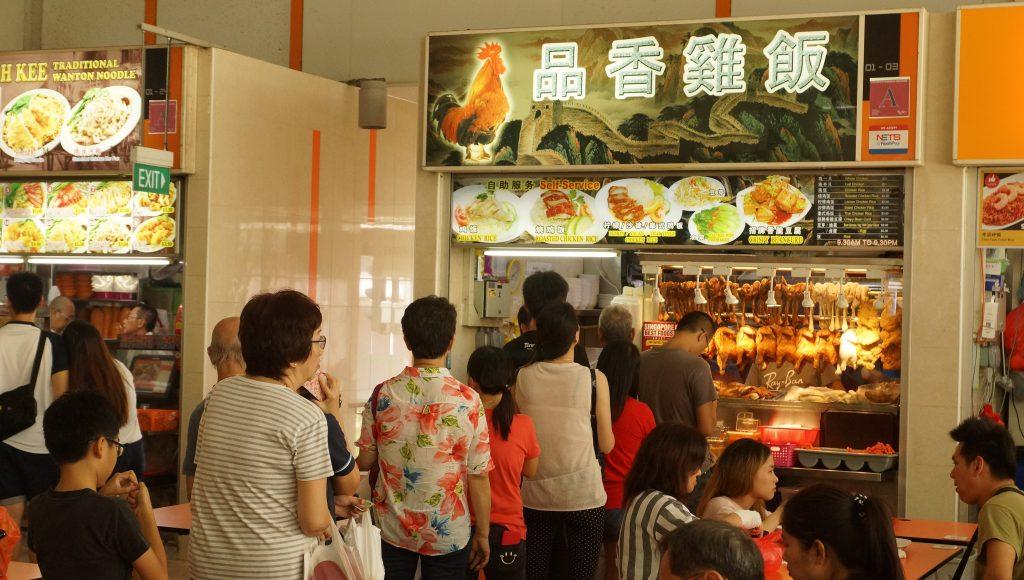 Pin Xiang Chicken Rice