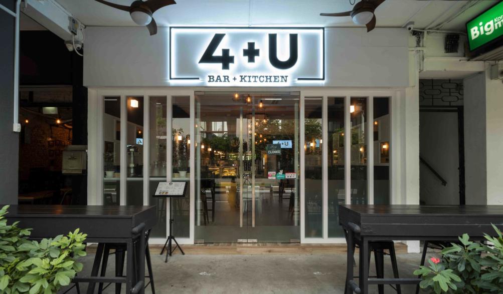 4+U Bar+Kitchen