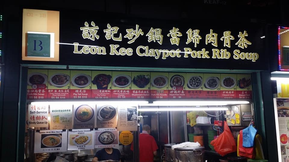 Leon Kee Claypot Pork Rib Soup