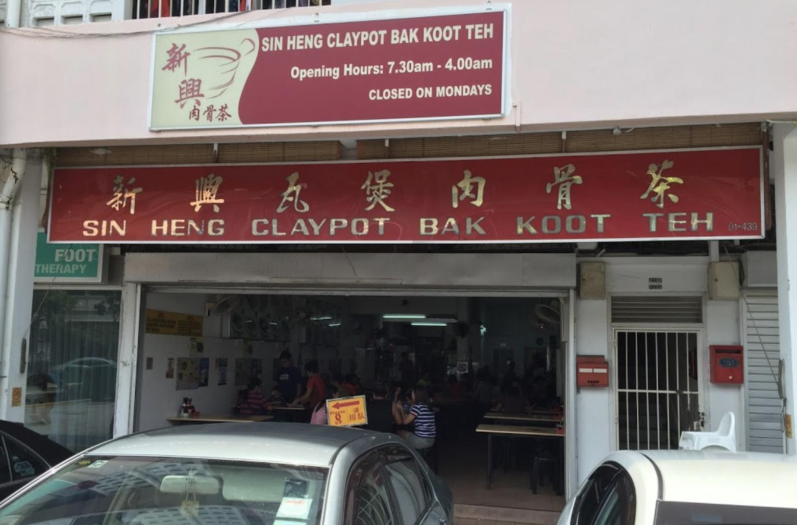 Sin Heng Claypot Bak Kut Teh